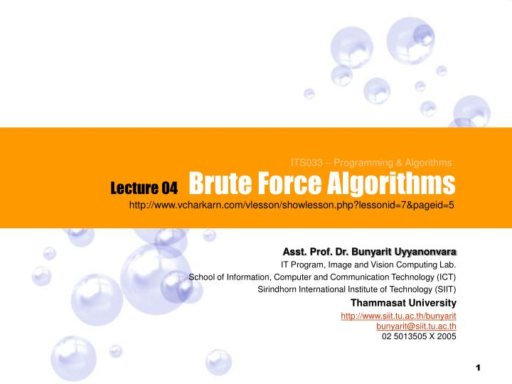 brute force algorithms n.