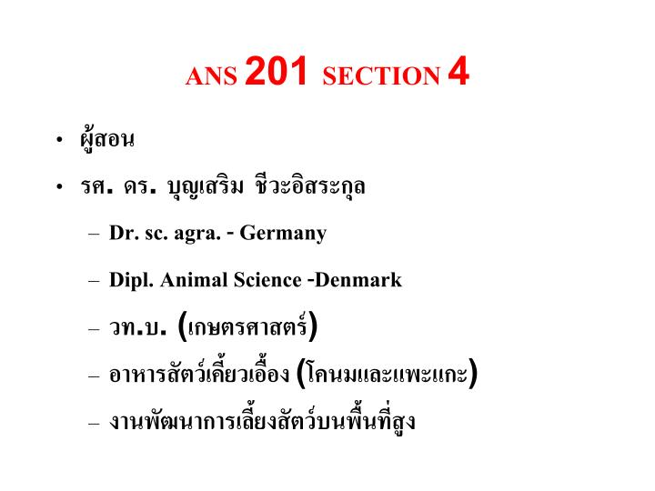 ANS 201 SECTION 4