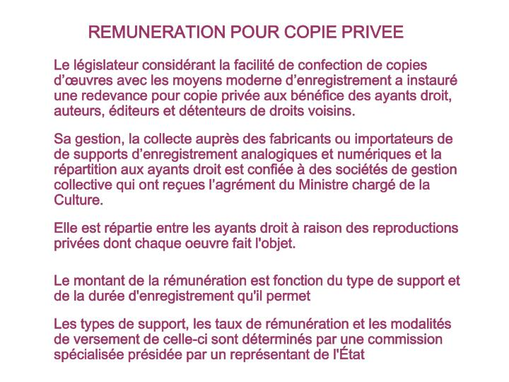remuneration pour copie privee n.