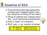 invention of rsa
