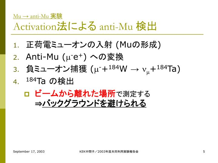 Mu → anti-Mu