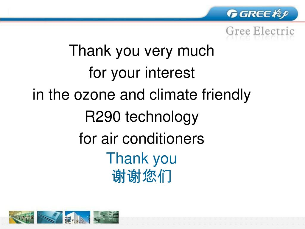 PPT - R290 Air Conditioner PowerPoint Presentation - ID:5758439