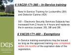 6 vac20 171 360 in service training