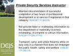 private security services instructor1