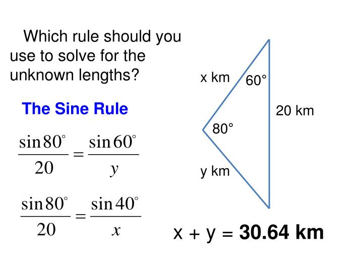 Which rule should you use to solve for the unknown lengths?