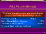 price variance example2