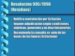 resoluci n 995 1996 residuos