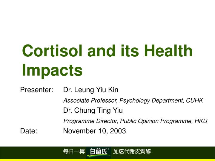 cortisol and its health impacts n.
