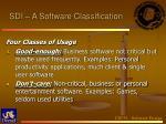 sdi a software classification1