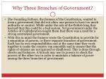 why three branches of government