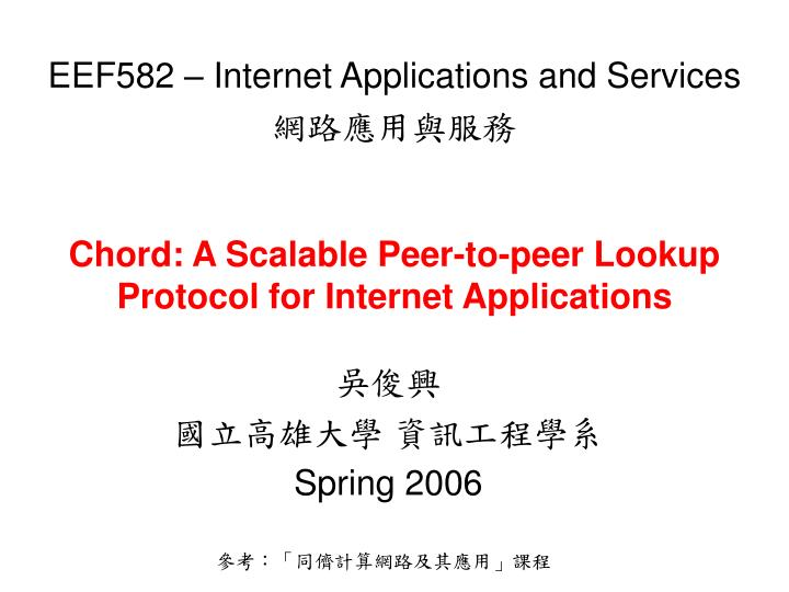 chord a scalable peer to peer lookup protocol for internet applications n.