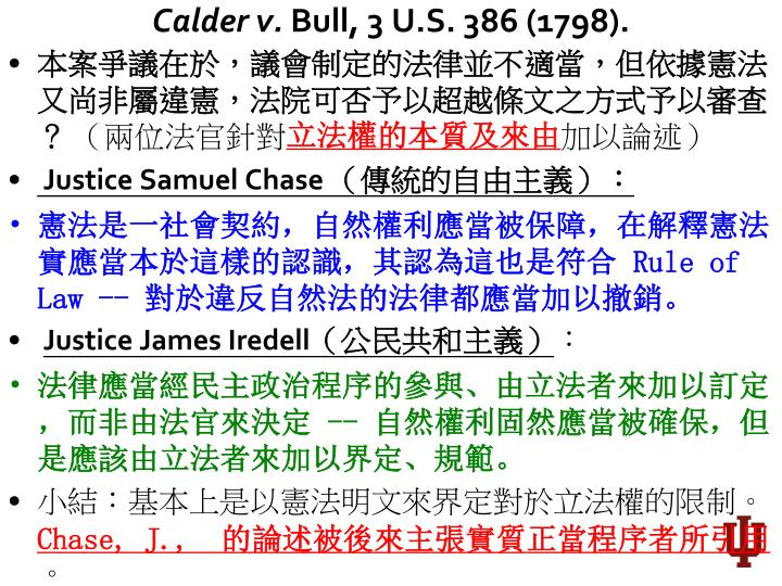 Calder v.
