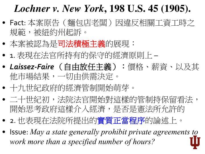 Lochner v. New York