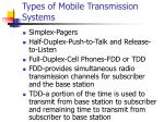 types of mobile transmission systems