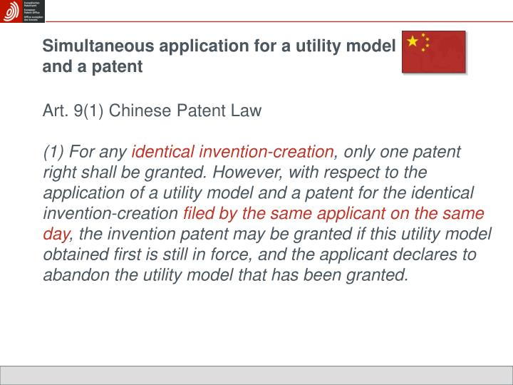 Simultaneous application for a utility model