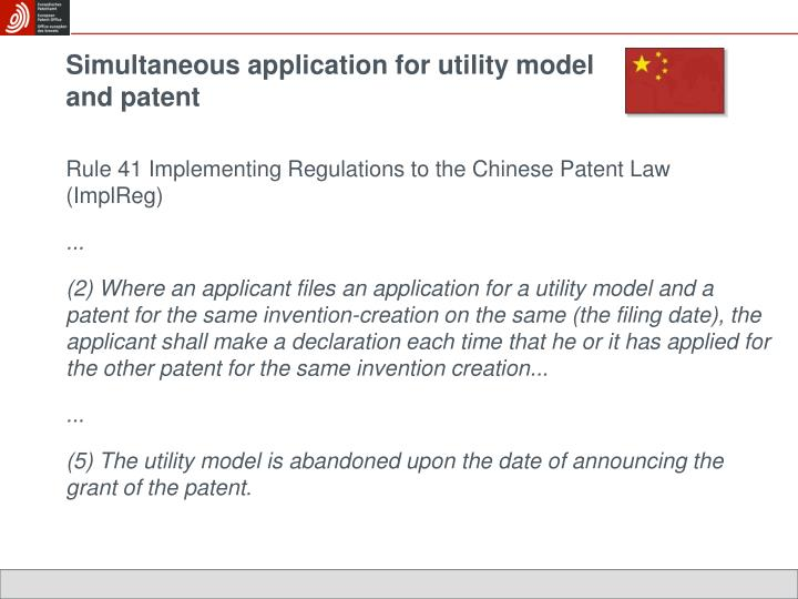 Simultaneous application for utility model