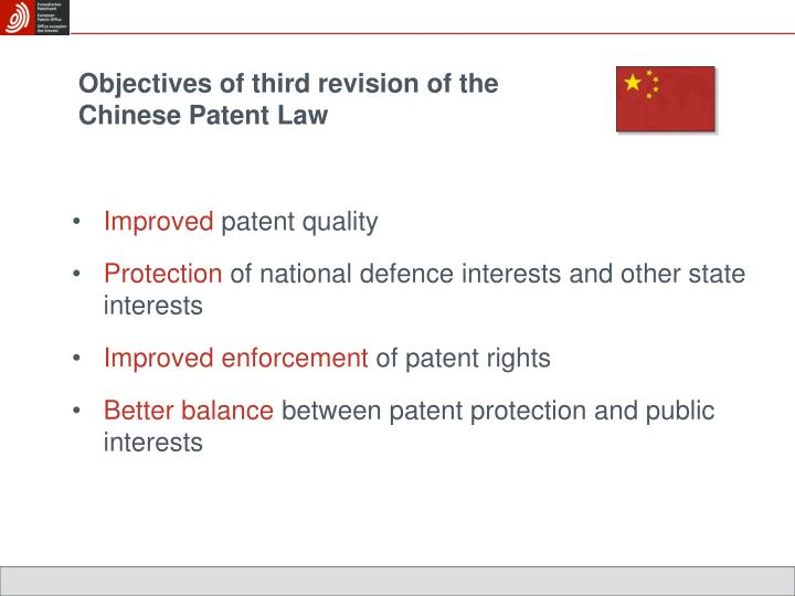 Objectives of third revision of the Chinese Patent Law