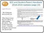 scc and student parent handbook 2014 2015 updates page 14