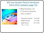 scc and student parent handbook 2014 2015 updates page 23