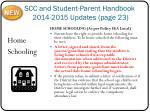scc and student parent handbook 2014 2015 updates page 231
