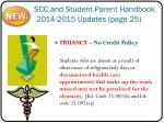 scc and student parent handbook 2014 2015 updates page 252