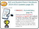 scc and student parent handbook 2014 2015 updates page 253