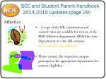 scc and student parent handbook 2014 2015 updates page 29