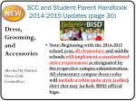scc and student parent handbook 2014 2015 updates page 30