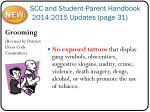 scc and student parent handbook 2014 2015 updates page 31