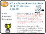 scc and student parent handbook 2014 2015 updates page 35