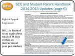 scc and student parent handbook 2014 2015 updates page 6