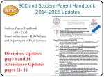 scc and student parent handbook 2014 2015 updates