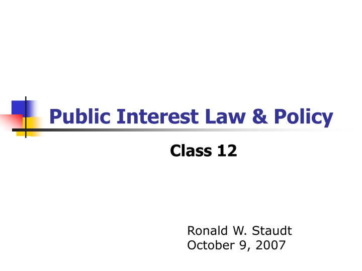 public law assignment
