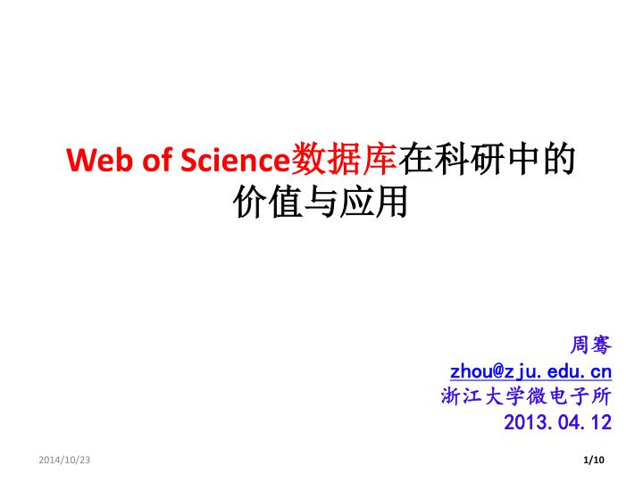 web of science n.