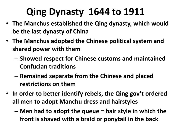 Qing Dynasty  1644 to 1911