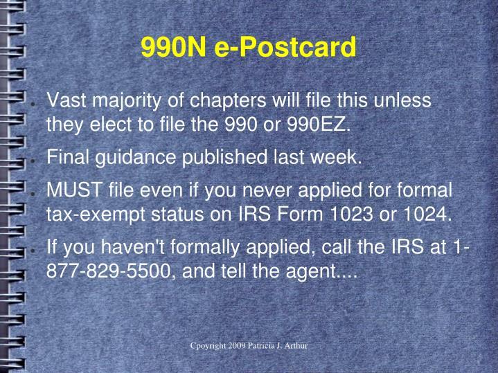 990N e-Postcard