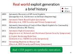 r eal world exploit generation a brief history