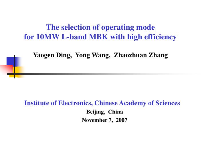 institute of electronics chinese academy of sciences beijing china november 7 2007 n.