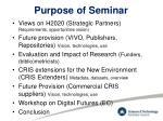 purpose of seminar