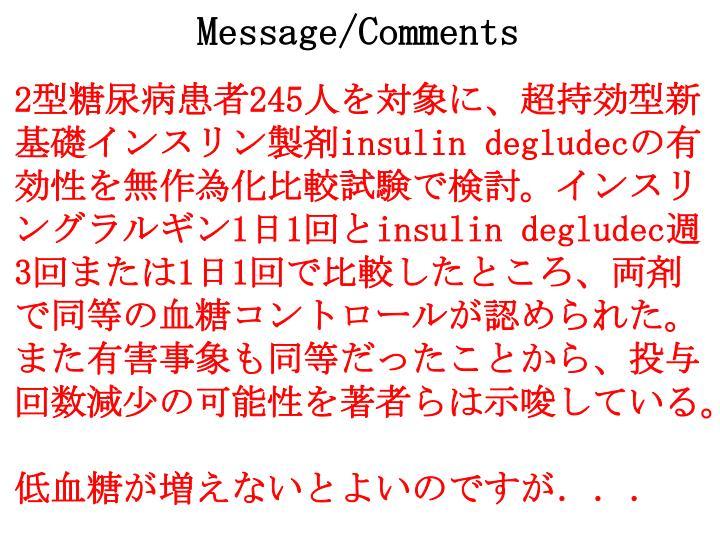 Message/Comments