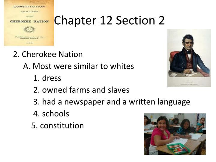 Chapter 12 section 21