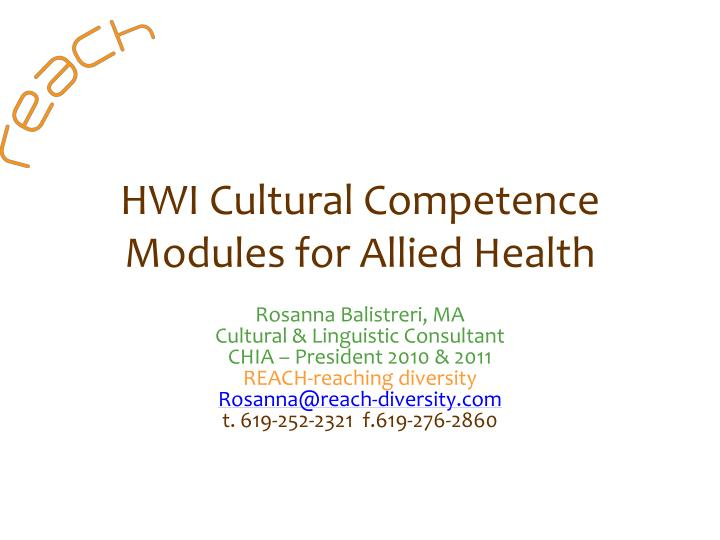 individual cultural diversity training Understanding cultural competency the term cultural competence is used to describe a set of skills, values and principles that acknowledge, respect and work towards optimal interactions between the individual and the various cultural and ethnic groups that an individual might come in contact with.