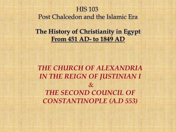 a history of christianity in egypt essay The history of christianity concerns the christian religion, christendom by this time egypt had been under muslim control for some seven centuries.