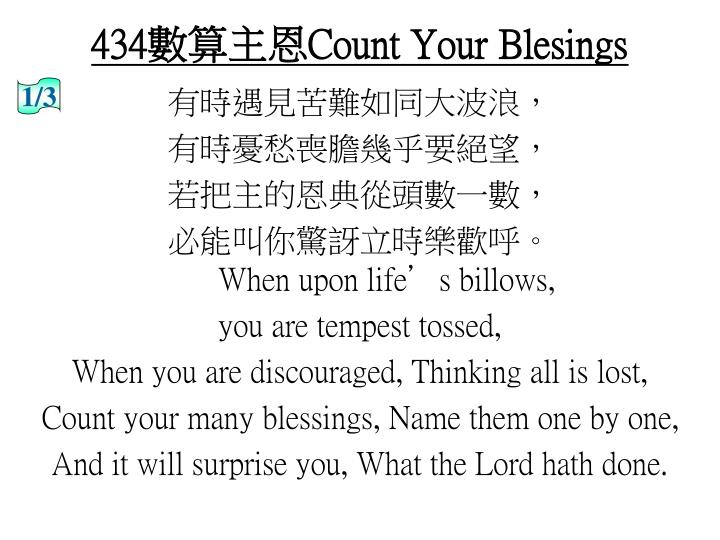 434 count your blesings n.