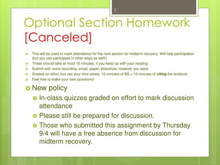 Optional section homework canceled