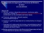 reglamento de organizaci n y funciones del ministerio de salud d s 023 2005 sa