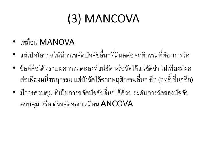 (3) MANCOVA