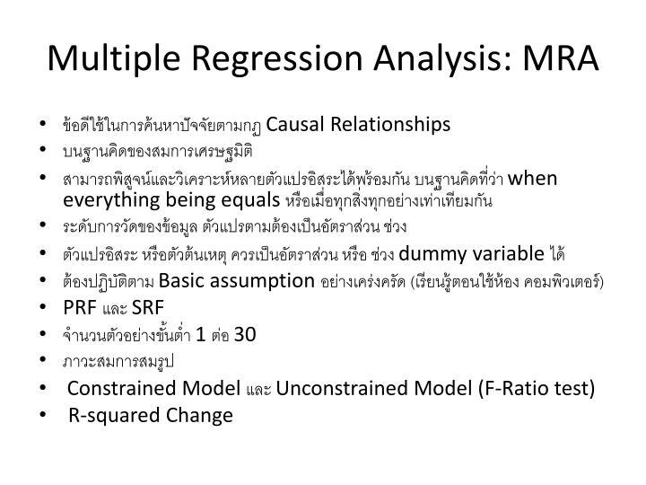 Multiple Regression Analysis: MRA
