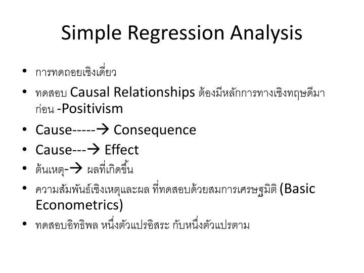 Simple Regression Analysis