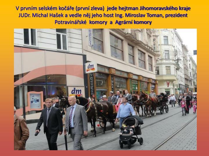 V prvním selském kočáře (první zleva)  jede hejtman Jihomoravského kraje  JUDr. Michal Hašek a vedle něj jeho host Ing. Miroslav Toman, prezident Potravinářské  komory  a  Agrární komory